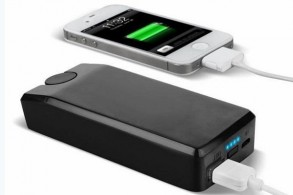 Billig Soulra Powerbank
